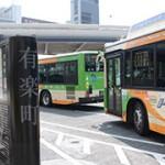 有楽町のバス