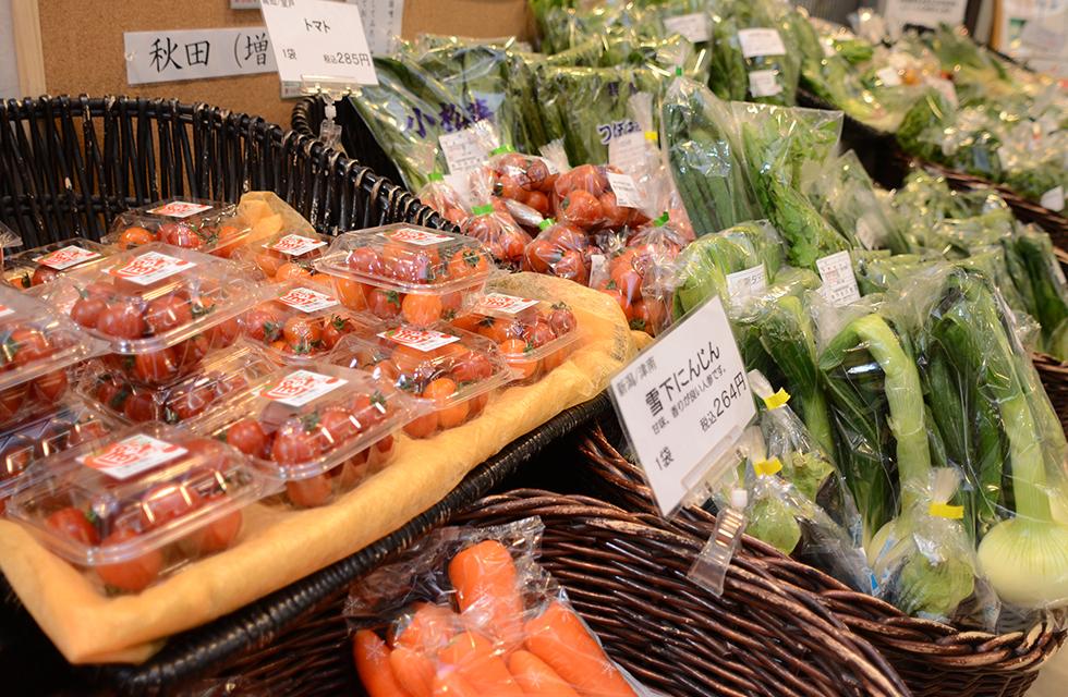 全国の旬な野菜が有楽町に集まる