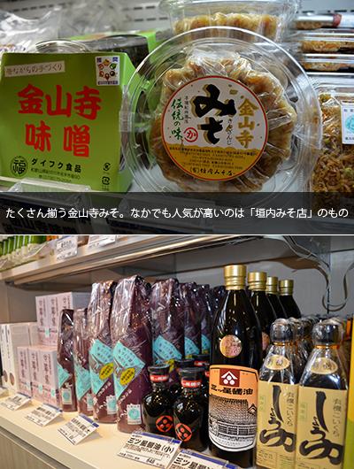 さまざまな和食を生み出す和歌山の底力