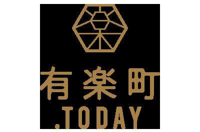 有楽町.todayロゴ