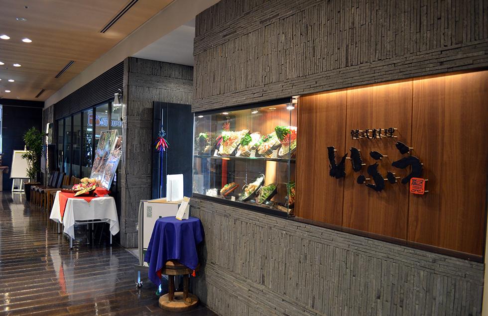 韓式料理 いふうの店舗外観