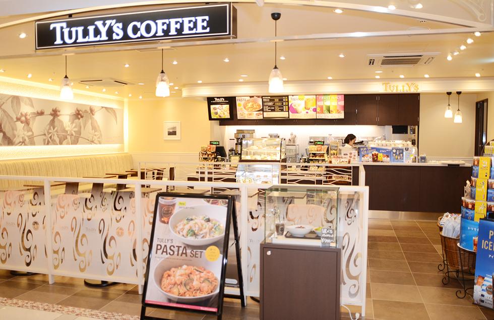 タリーズコーヒー プランタン銀座店の店舗外観