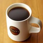 タリーズコーヒー プランタン銀座店