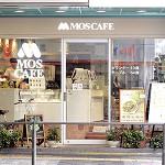 モスカフェ 西銀座店