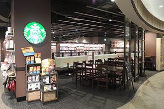 STARBUCKS COFFEE TSUTAYA 有楽町マルイ店
