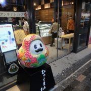 有楽町・銀座エリアで石川県を満喫しよう!匠の技が結集したアンテナショップ「いしかわ百万石物語・江戸本店」