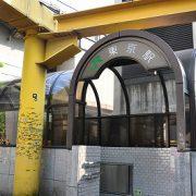 こんな裏技があったなんて!京葉線への乗り換えは、東京駅ルートより「裏ルート」有楽町駅からが早くて便利!