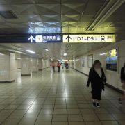 地下で移動できるの!有楽町駅、東京駅、丸の内、日比谷を結ぶ巨大地下鉄